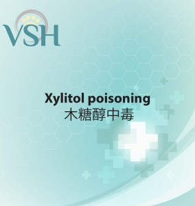 Xylitol poisoning  木糖醇中毒